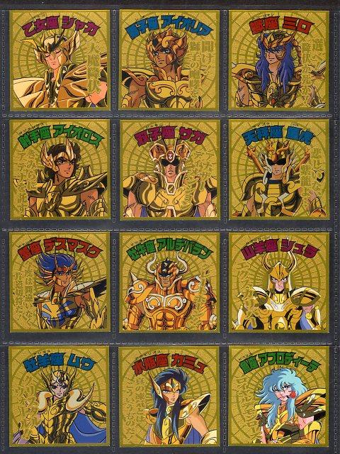 黄金聖闘士の画像 p1_40