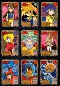 スーパービックリマン・バンダイ版カードダスノーマル全36種フルコンプ